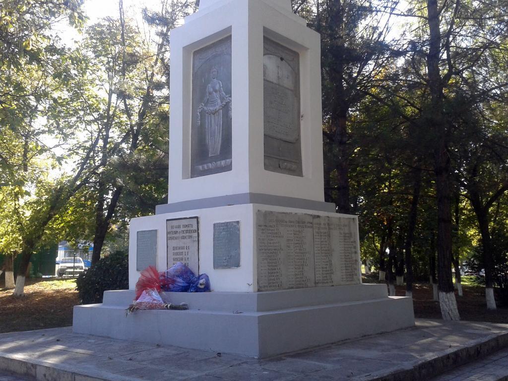 Памятник павшим войнам ст. Гостагаевская